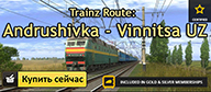 Trainz Route: Andrushivka